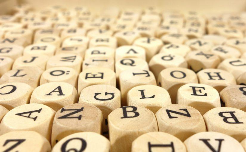 تعليم الحروف الإنجليزية