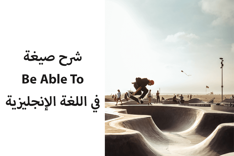 be able to